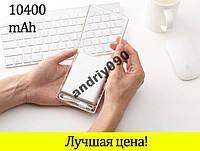 Внешний акумулятор Power bank XIAOMI 10400 mAh