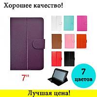 Чехол книжка подставка для планшета на 7 дюймов