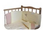 Защита на кровать ТМ Умка
