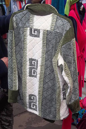 Мужская махровая пижама, фото 2