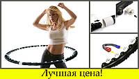Обруч Хула Хуп с магнитами Massaging exerciser