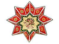 """Блюдо фигурное керамическое """"Колокольчик"""" Новогодняя коллекция 32 см 586-126"""