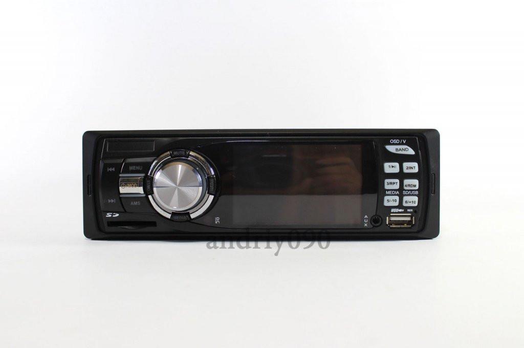 Автомагнитола Pioneer DEH-X901 LCD MP5