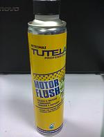 Промывка для двигателя Motor Flush 400мл