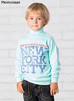 Детский свитер для мальчика НЬЮ-ЙОРК