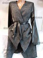 """Пальто женское демисезонное шерстяное """"Laura"""" LB-1073"""