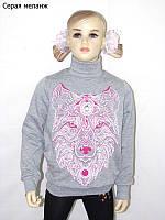 Детский свитер для девочки ВОЛЧИЦА