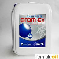 Антифриз Grom-ex G11 -42*C (Cиний) 10L