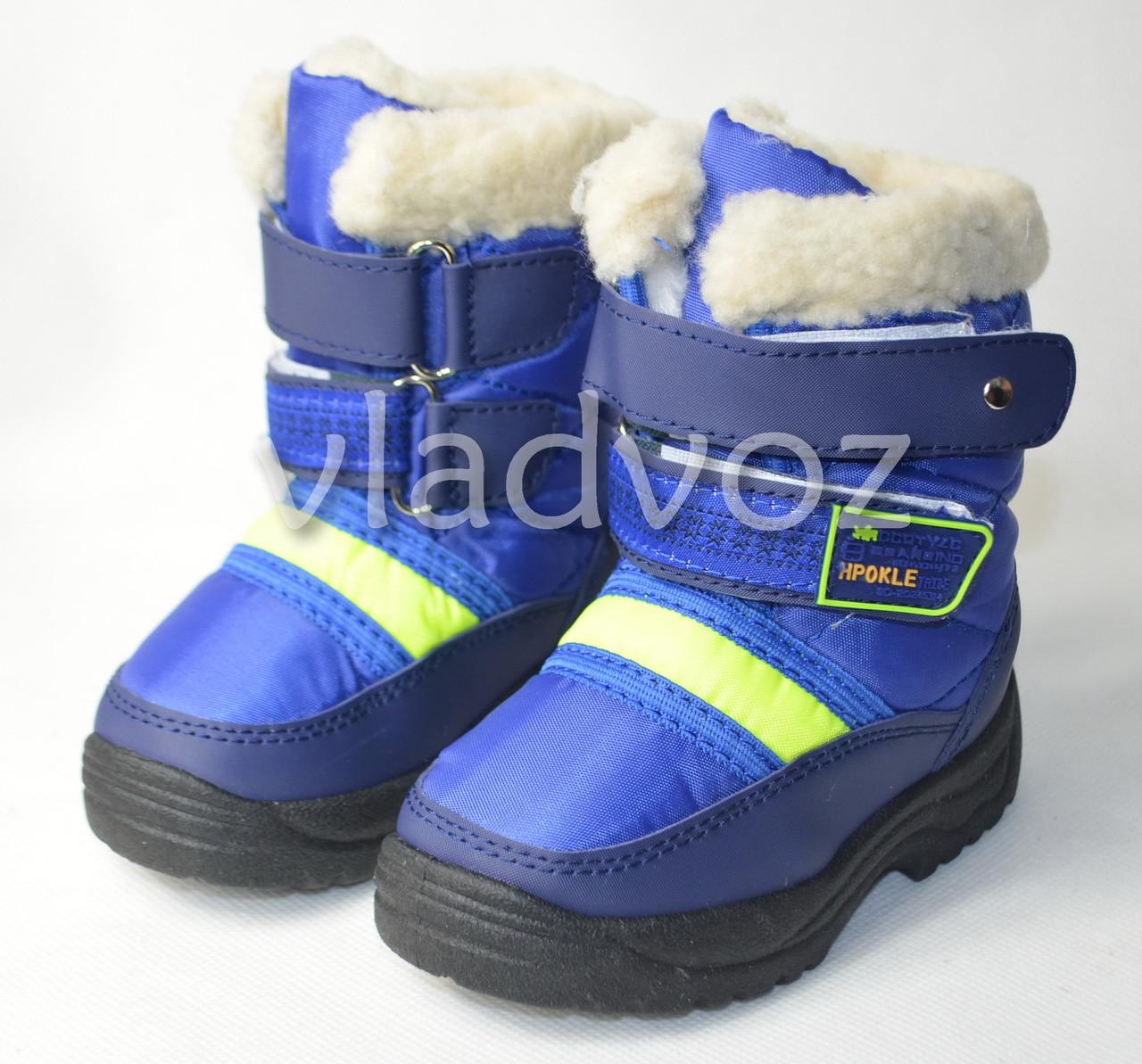 Детские зимние дутики сапоги на зиму для мальчика синий 22р.