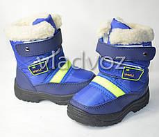 Детские зимние дутики сапоги на зиму для мальчика синий 22р., фото 2