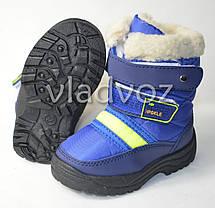 Детские зимние дутики сапоги на зиму для мальчика синий 22р., фото 3