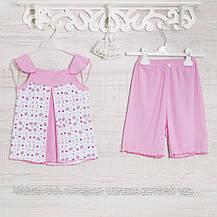 .Пижамы  на девочку _5_7-9лет, хлопок-рибана,2213лак в наличии 116,128,140 Рост, фото 2