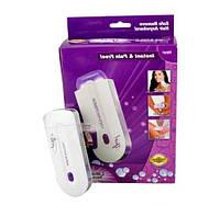 Женский электрический (аккумуляторный) эпилятор-триммер Instant Pain Free Hair Remover Yes