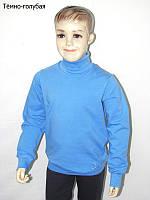 Детский свитер для мальчика ШКОЛЬНИК