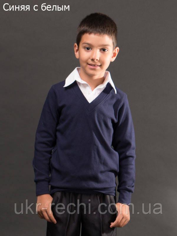 2860f51425e Детский джемпер для мальчика ШКОЛЬНЫЙ - Інтернет-магазин