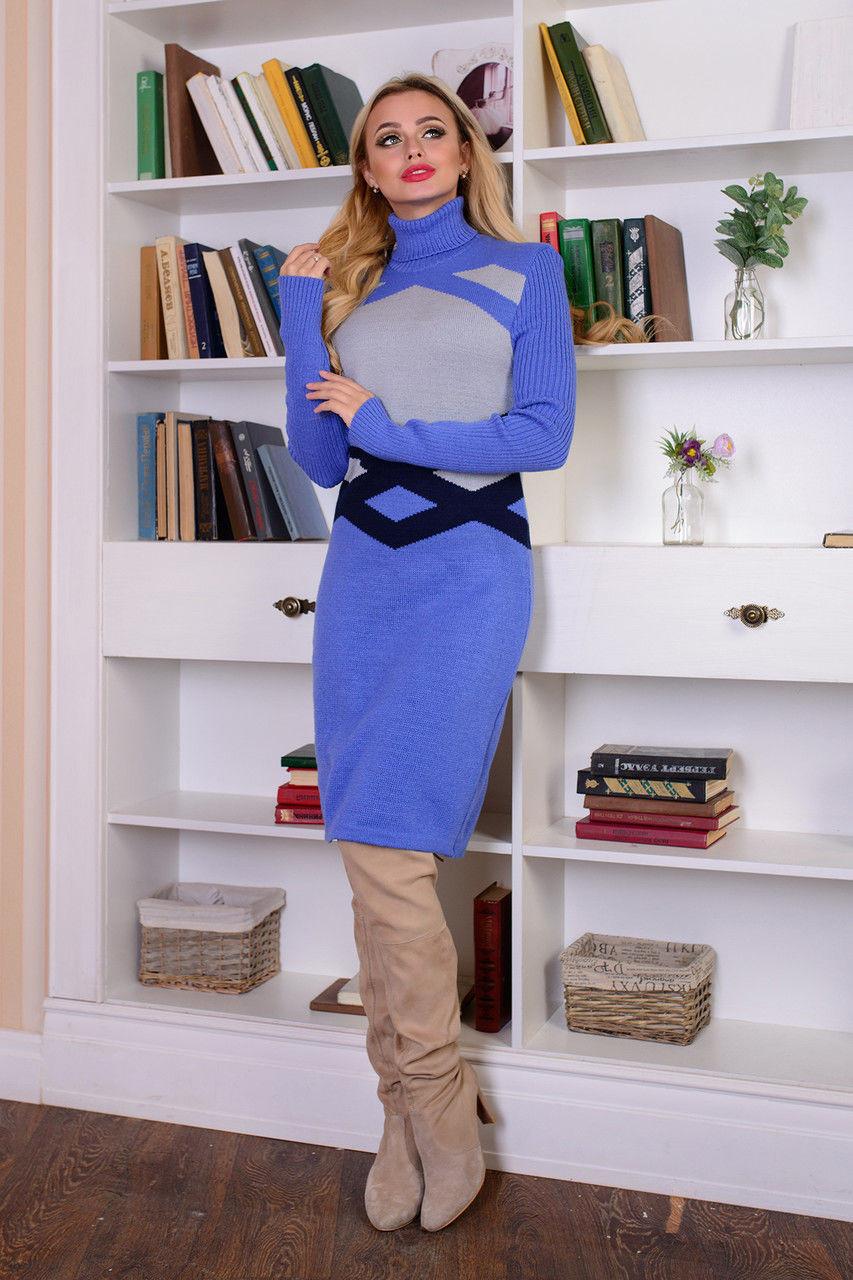 28a0961a4c1 Вязаные платья от производителя Катерина  продажа