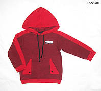 Детский свитер (толстовка) для мальчика КОМБИ-МИНИ