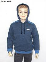 Детский свитер (толстовка) для мальчика КОМБИ-МАКСИ
