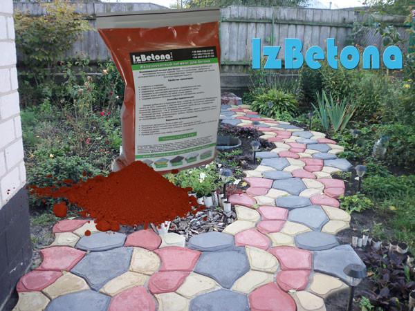 Краситель для бетона Красный S130 25 кг