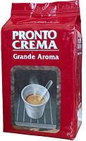Кофе зерновой Lavazza Pronto Crema Grande Aroma 1кг