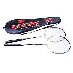 Бадмінтон Yanwu Super 999 YS-999