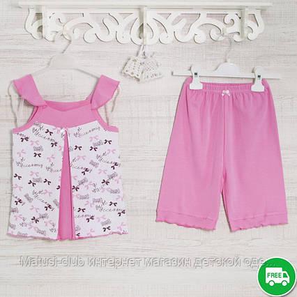 Пижамы детские, на девочку 128см, 1117GERDA хлопок-климакотон, в наличии 116,122,128 Рост, фото 2