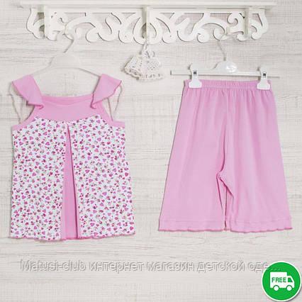 Пижамы детские, на девочку 140см, 1117GERDA хлопок-климакотон, в наличии 116,122,128 Рост, фото 2