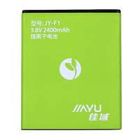 Оригинал батарея для Jiayu F1 / G2F / G2S / G2