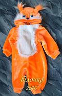 Детский карнавальный новогодний маскарадный  костюм комбинезон   Белочка