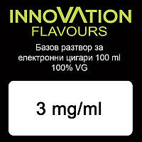 Никотиновая основа Innovation Flavours 100%VG 3mg 100 ml