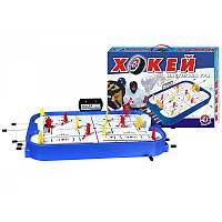 Настольная игра хоккей 0014, фото 1