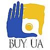 Buy Ua - Купуй українське