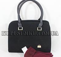 Вместительная каркасная большая женская сумка