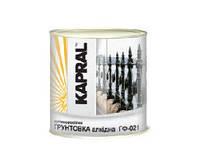 Грунт алкидный KAPRAL ГФ-021 антикоррозионный, 2,8кг