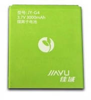 Оригинал батарея для смартфонов JiaYu G4