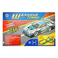Детский игровой авто трек Шальные гонки 615см