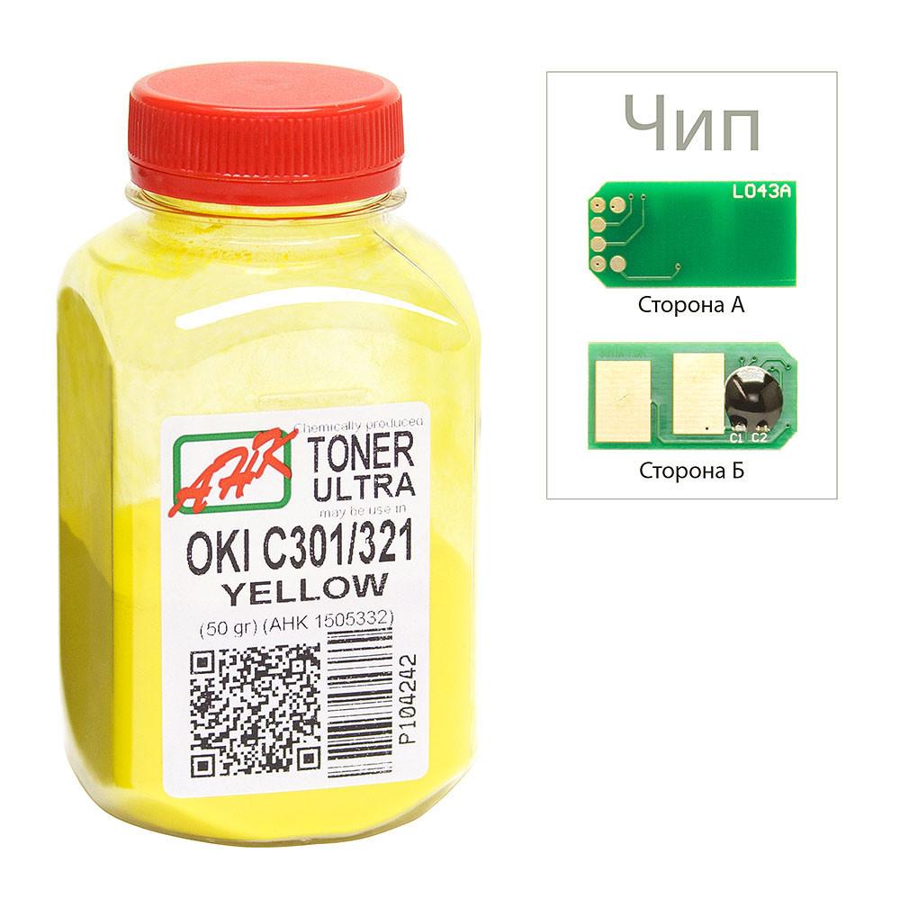 Тонер+чип АНК для OKI C301/321 ( тонер АНК, чип АНК) 50г Yellow (1505328)