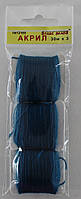 Акрил для вышивки: бирюза. №12165, фото 1