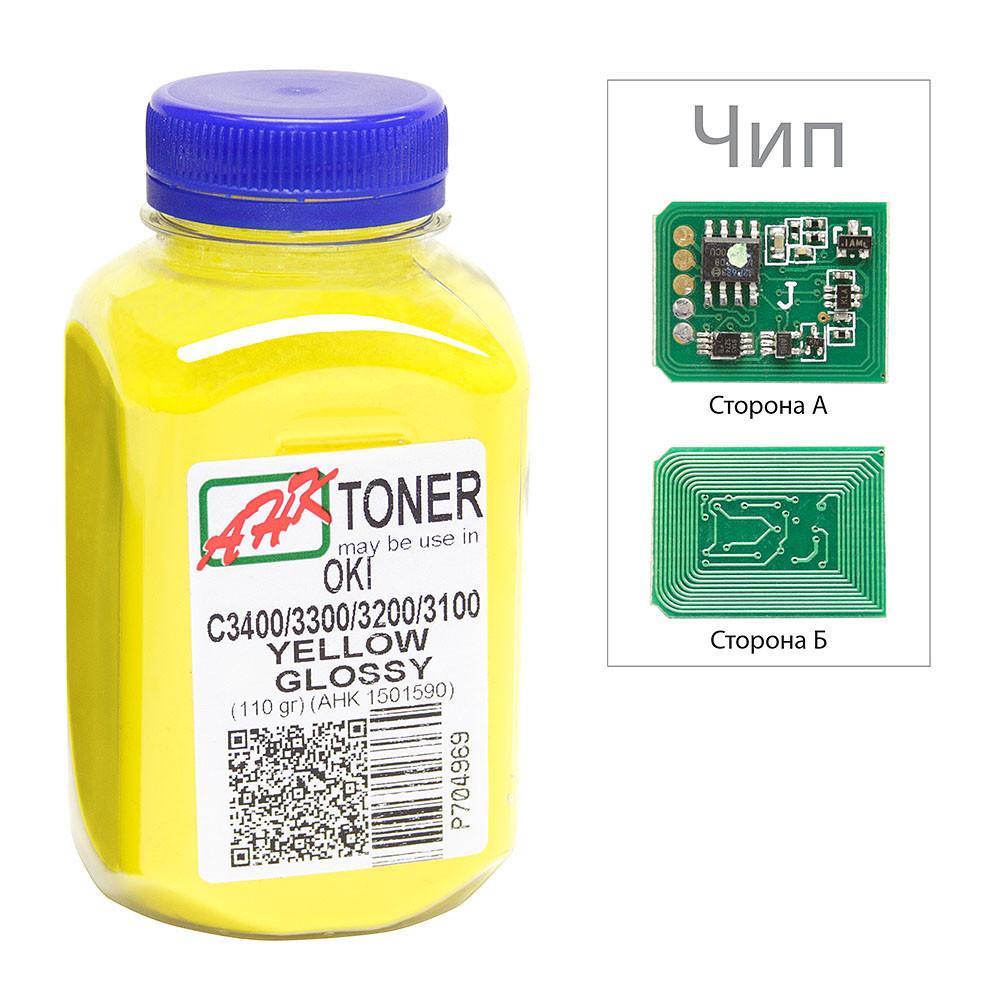 Тонер+чип АНК для OKI C3400/3300 ( тонер АНК, чип АНК) Yellow (1502697)