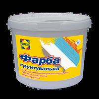 Ферозіт 11 грунт-фарба з кварцовим піском