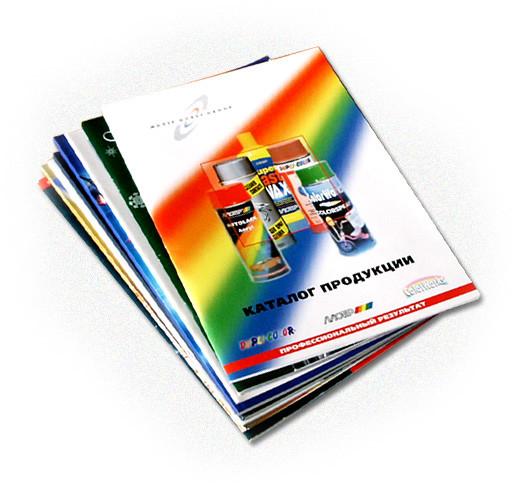 Печать каталога цена