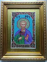 Именная освященная икона оберег Богдан из биссера