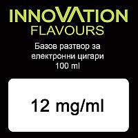 Никотиновая основа 50PG/50VG Innovation Flavours 12mg 100ml