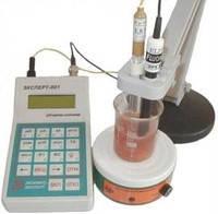 Комплект Эксперт-001-сера для измерения серы меркаптановой и сероводородной в дизельном топливе, бензинах