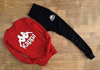 Мужской Спортивный костюм Kappa серо-чёрный