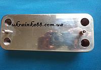 Теплообменник вторичный ARISTON CLASS-GENUS-BS (16 пластин)