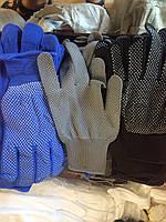 Перчатки Нейлон 12 пар/уп.