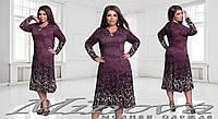Замшевое  платье с длинным рукавом и украшением на груди  размеры 54-64