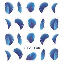Слайдер-дизайн, наклейки для ногтей