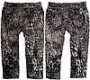 Леггинсы - Капри под джинс бесшовные модель№12